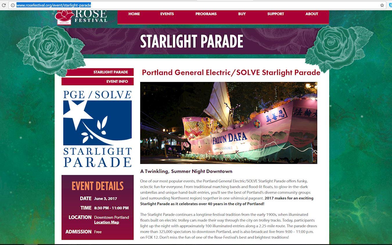 星光游行的官方网站将法轮功的花车的照片放在主页。(明慧网)