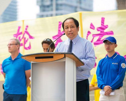 '圖8:加拿大法輪大法學會會長李迅在集會上發言'