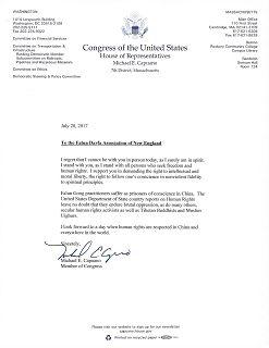 &#039图12~13:麻萨诸塞州资深国会议员麦克·卡普阿诺(MichaelCapuano)&#039