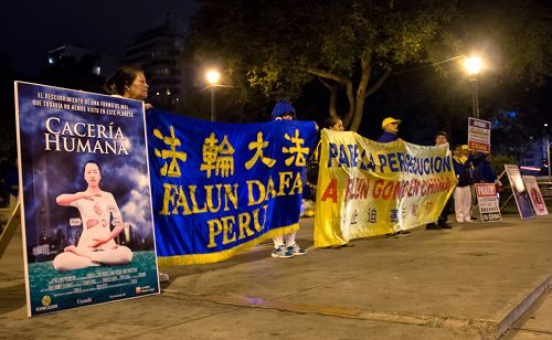 图2:秘鲁法轮功学员在中使馆前的Alfonso Ugarte 公园抗议中共迫害