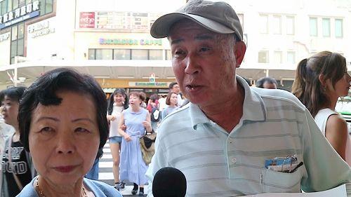 '图5:日本游客谴责活摘法轮功学员暴行'