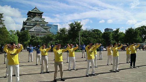 '图8:大阪城公园集体炼功'