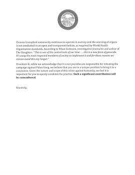'图1~2:明州参议院议员吉姆·艾伯勒(JimAbeler)公开信'