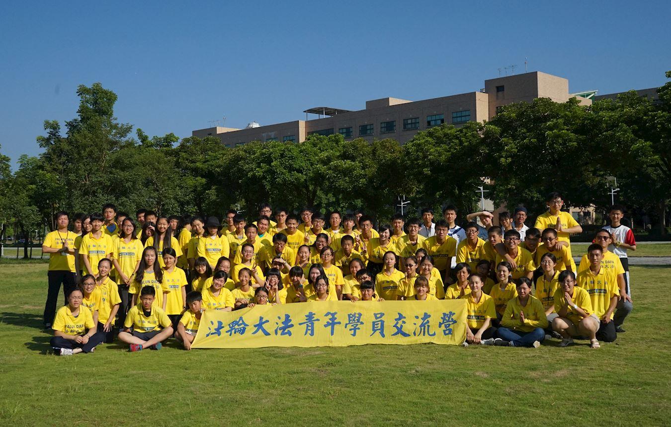 """二十余所台湾大专校院法轮大法社的部分法轮功学员,于环球科技大学举办""""法轮大法青年学子营""""暑期活动。(明慧网)"""