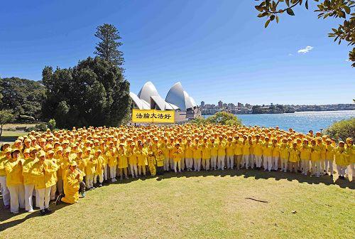 '图3~4:澳洲法轮功学员在悉尼皇家植物园集体合影,感恩师父的救度之恩。'