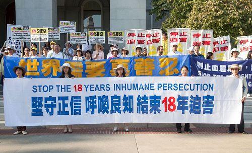 '图2:法轮功学员在加州首府沙加缅度议会大厦前举行集会'