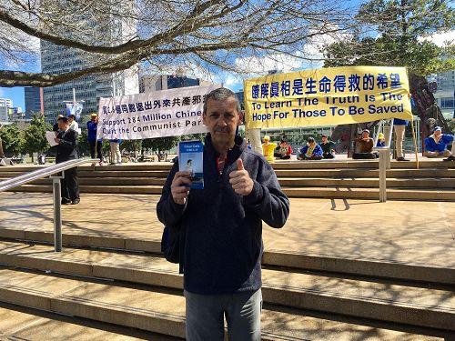 Peter Hooton支持法轮功学员反迫害