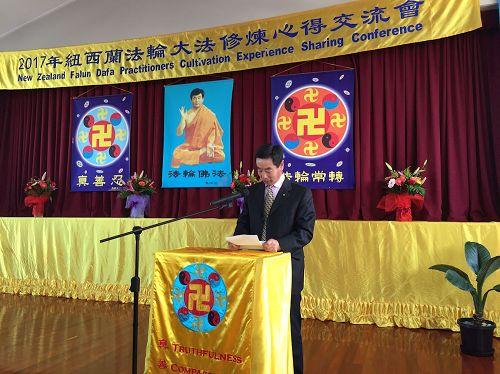 '法轮功学员李克伟先生在修炼心得交流会上发言'