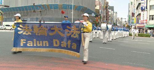 '图1~2:法轮功学员在东京新宿区的柏木公园,举行了讲真相展示大法美好的游行'