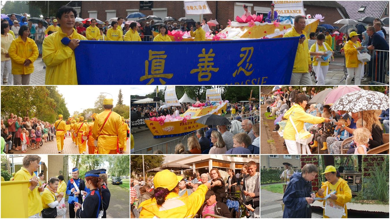 法轮功学员参加荷兰花车节日游行,与民众分享法轮大法的美好。(明慧网)