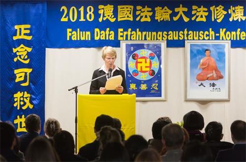 '图2~4:法轮功学员在二零一八年德国法会上发言'