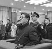 湖南衡阳市三任市委书记为何相继落马?