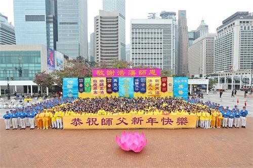 '图1:二零一八年元旦,法轮功学员在香港中环爱丁堡广场集会,恭祝法轮功创始人李洪志先生新年快乐。'