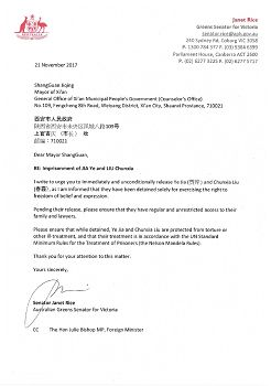 澳洲国会参议员莱斯(Janet Rice)致信西安市市长上官吉庆,要求他立即无条件释放两名法轮功修炼者。