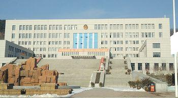 图:本溪监狱办公楼