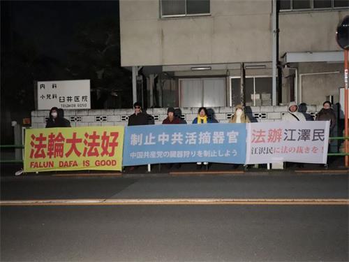 '日本<span class='voca' kid='53'>大法</span>弟子在中国大使馆对面和平请愿'