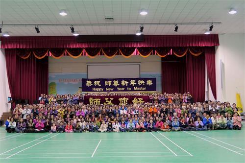 '图1:二零一八年一月七日,台湾中部部份法轮功学员向师尊拜年,恭祝师尊新年快乐!'