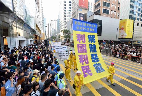 '图11:法轮功学员游行,声援三亿多中华儿女退出中共党、团、队。'