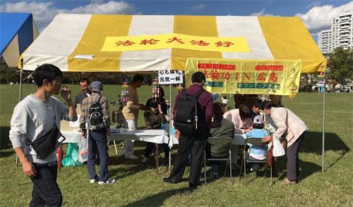 '图1:法轮功团体参加第三十三届〝和平与爱〞(PAECE&LOVE)广岛国际交流节'