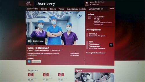 """'图1:二零一八年十月十五日和二十二日,记者马修希尔(Matthew Hill)的专门调查节目""""发现:中国的器官移植产业(Discovery:China's Organ Transplants)在BBC电台分两期播出,节目题目分别是""""该相信谁(Who to Believe?)""""和""""(器官)旅游和透明度(Tourism and Transparency)"""",两期节目在BBC电台共反复播放。'"""