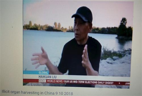 '图6:在BBC电视节目中,法轮功学员刘先生向记者揭露中共迫害'