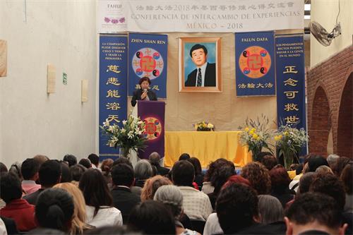'图1~3:十一月十七日墨西哥举办法会对师尊表示深深的感谢。'