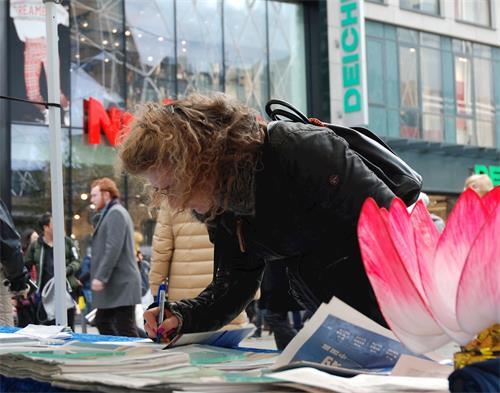 '图5:路丽莎(Luisa)签名谴责中共迫害法轮功'