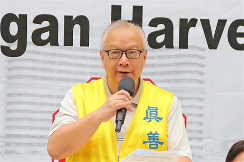 图4:在集会上,香港法轮佛学会发言人简鸿章在集会上谴责中共恶行。不过他同时指出:全球正义力量不断发展壮大,正在对邪恶共产主义展开史无前例的抵制、反击与清除。