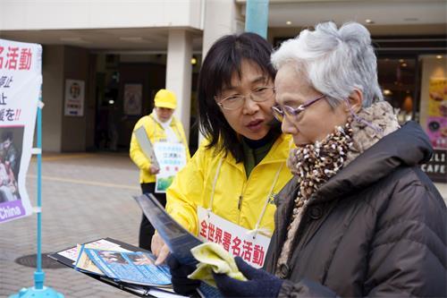 '图1~3:法轮功学员在日本兵库县神户市繁华地段的元町车站东口举办活动讲真相'