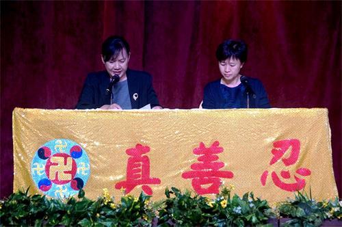 '图6:马来西亚法轮功学员在二零一八年马来西亚法会上分享修炼心得。'