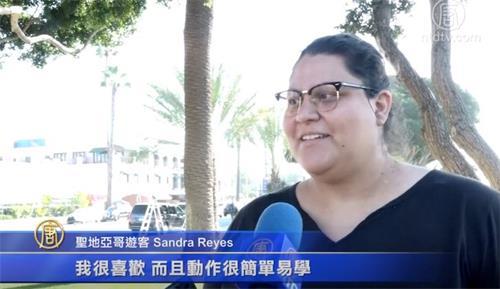 '图10:圣地亚哥游客桑德拉·雷耶斯很喜欢法轮功'