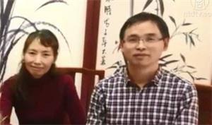 '图2:郝毅博的岳父母、黑龙江省法轮功学员戴益和盛晓云。'