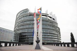 位于法国斯特拉斯堡的欧洲议会大楼