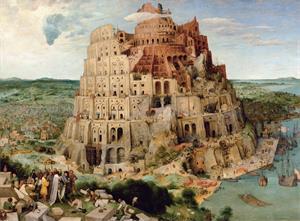 古巴比伦通天塔(Pieter Brueghel油画,1563年)