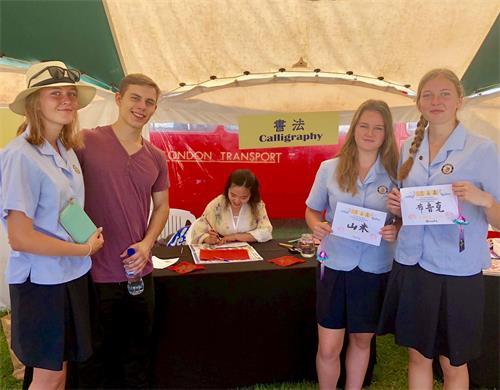 '奥利维亚(Olivia)、撒克森(Saxon)、山米(Sammy)和布鲁克(Brook)喜爱中国文化'