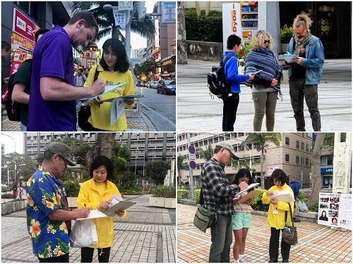 图2-3: 日本法轮功学员准备多种语种的真相资料向世界各地的民众征集签名,传播真相