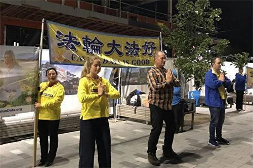 '图1:二零一八年三月十日和十一日,法轮功学员们参加了在基督城市中心广场举行的、一年一度的元宵灯节庆祝活动。他们的功法展示为当地人带来宁静与祥和。'