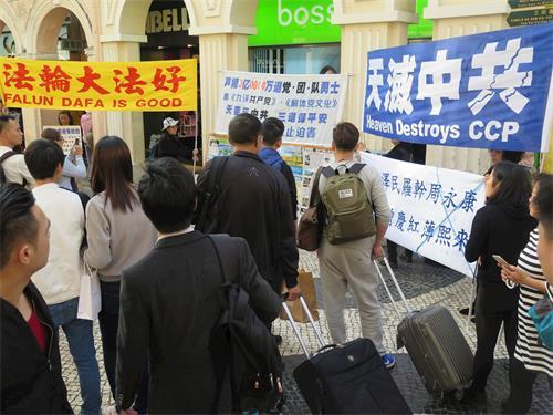 '图2:二零一八年三月十一日下午,澳门法轮功学员在市中心步行街举行集会,声援三亿中国人认清中共的邪恶本质,声明退出共产党、共青团及少先队(简称三退)。'