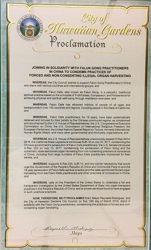 图2:洛杉矶县夏威夷花园市(Hawaiian Gardens)市议会成员全体通过了一个支持法轮功、谴责中共强摘器官罪行的宣言。