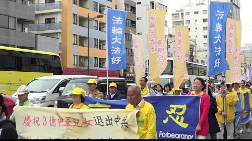 日本法轮功学员在淺草旅游中心举行游行活动,庆祝并声援三亿人退出中共党、团、队组织,吸引许多日本市民和大陆游客驻足观看