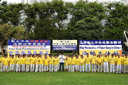 '图1:新加坡法轮功学员在芳邻公园举办活动,纪念四二五和平上访十九周年'