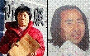 '张立芹在天津一中院投诉,被迫害致疯的任东生'