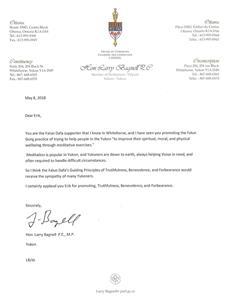 '图4:育空地区国会议员莱瑞·巴格内尔贺信'