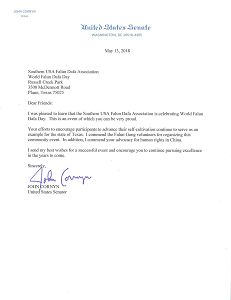 '图2:美国资深参议员John?Cornyn的贺信'
