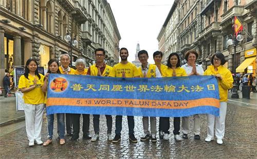 '图1:意大利法轮功学员庆祝法轮大法日'