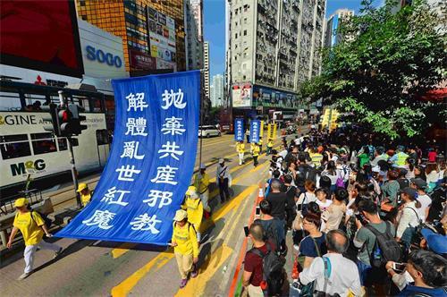 '图15:法轮功学员游行,劝退党保平安。'