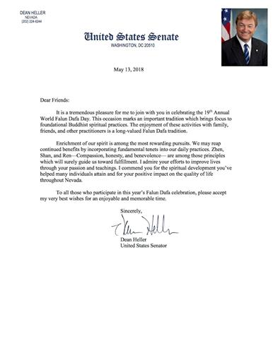 '国会参议员迪恩·海勒(Dean?Heller)庆祝法轮大法日的贺信'