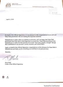'图4:萨斯喀彻温省反对党领袖RyanMeili的贺信'