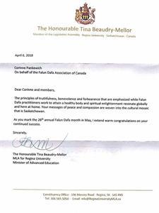 '图8:萨斯喀彻温省高等教育厅长TinaBeaudry-Mellor的贺信'