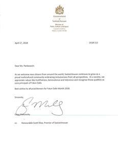 '图10:萨斯喀彻温省文化厅厅长、省议员GeneMakowsky的贺信'